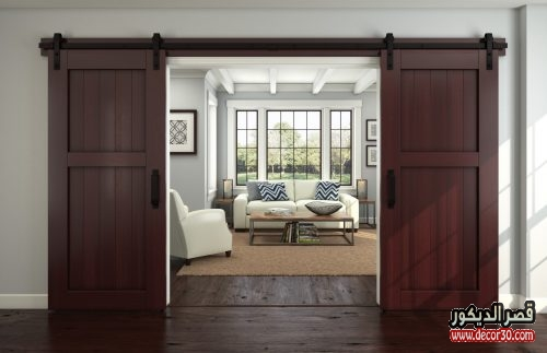 Wood color doors