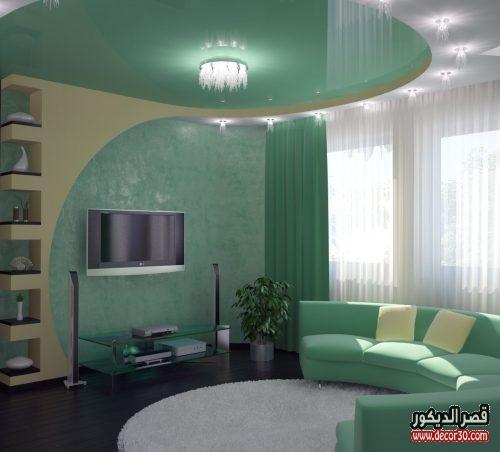 اجمل الوان غرف الجلوس