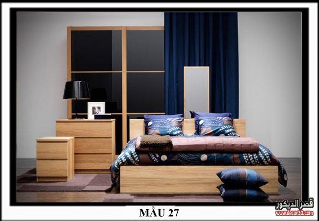 احدث تصاميم ايكيا غرف نوم واسعارها