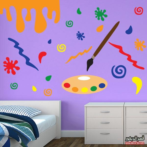 تصاميم دهانات جدران اوض أطفال