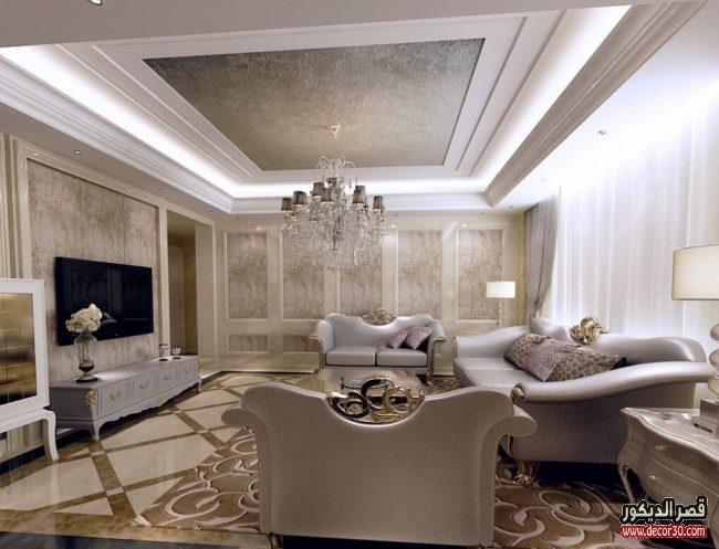 Modern gypsum ceiling