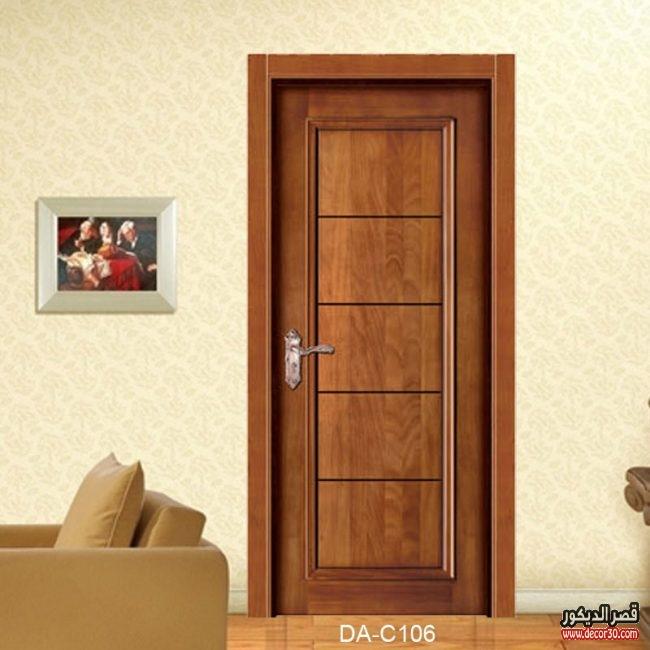 صور ابواب غرف خشب إيطالي