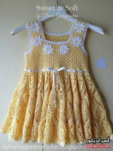 طريقة عمل فستان اطفال كروشية خطوة بخطوة 1