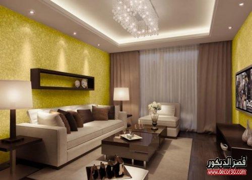 طلاء جدران غرف الجلوس