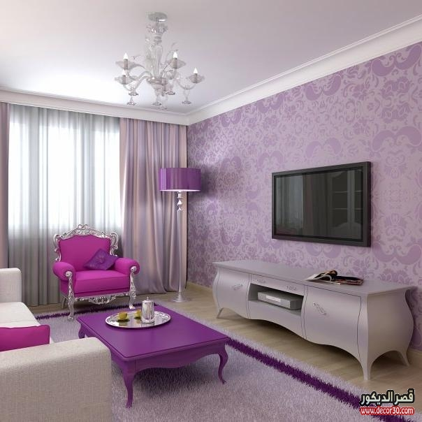 غرف معيشة موف احدث ديكورات غرف جلوس باللون البنفسجي قصر الديكور