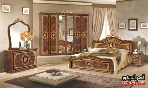 غرف نوم كاملة بالدولاب والتسريحة
