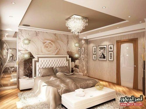 اشكال غرف نوم فخمه