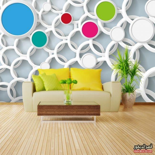 ديكورات ورق حائط ثلاثي الابعاد