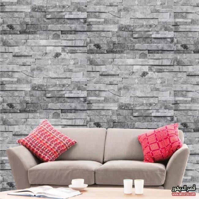 ورق جدران تصاميم جديدة