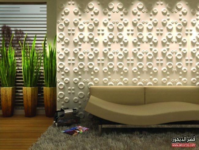 اشكال ورق جدران ثلاثي الابعاد كتالوج