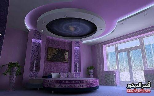 جبس بورد غرف نوم رئيسية