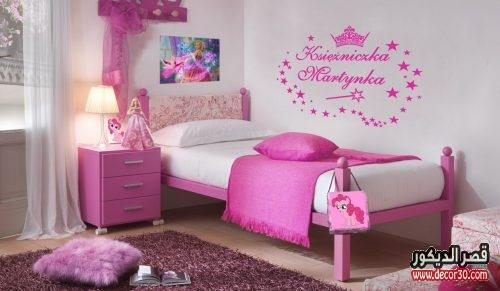دهانات غرف نوم اطفال حديثة