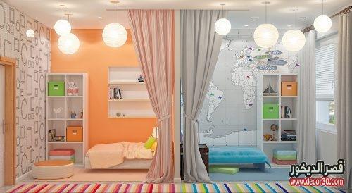 دهان غرف نوم اطفال اولاد وبنات