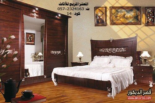 ديكورات غرف مودرن للعرسان بني