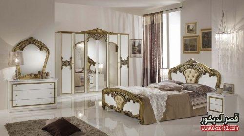ديكورات غرف مودرن للعرسان حديث