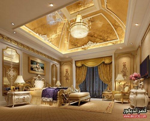 ديكورات غرف مودرن للعرسان فخمه