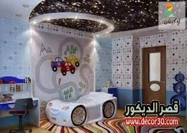 احدث دهانات غرف اطفال ديكورات غرف اطفال 2018