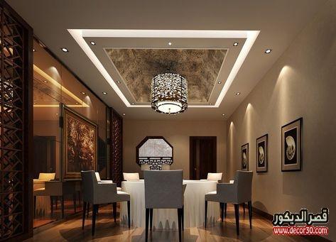 Decorative Wall Molding Ideas