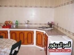 فرش مطابخ from decor30.com