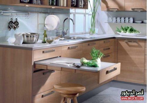 ترتيب المطبخ البسيط