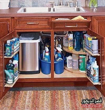 ترتيب المطبخ العادي