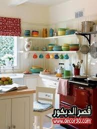 ترتيب المطبخ بالصور