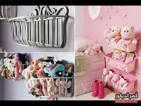 تنظيم غرف الاطفال بسهولة