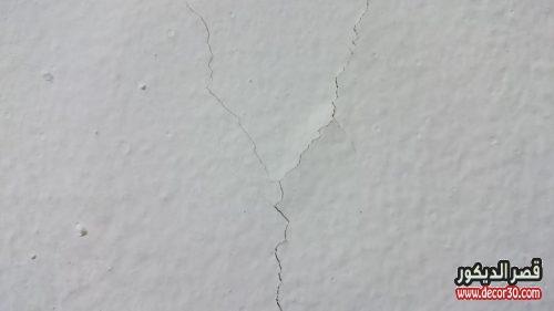 حل مشكلة رطوبة الجدران