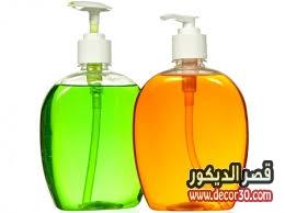 صناعة الصابون السائل