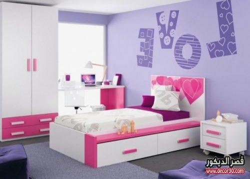 صور غرف أطفال
