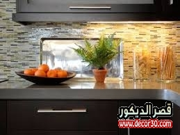 طريقة تنظيم المطبخ