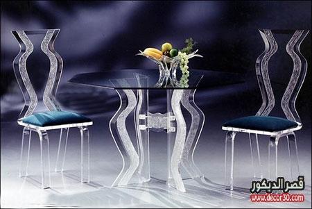 طاولات سفرة مودرن