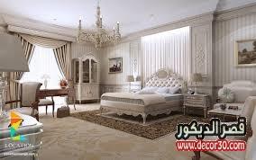 غرف كلاسيكية
