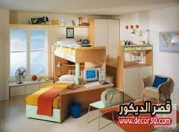 غرف نوم اطفال 2018 مودرن