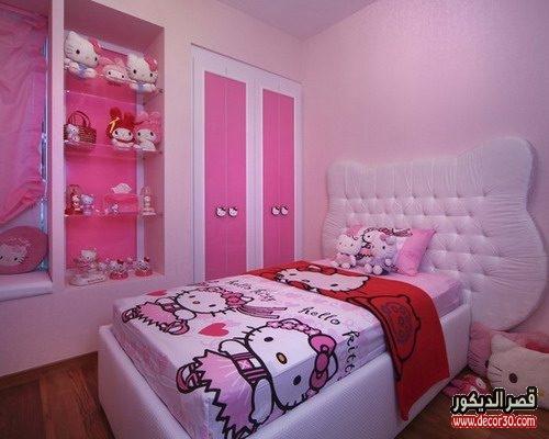 غرف اطفال هيلو كيتي