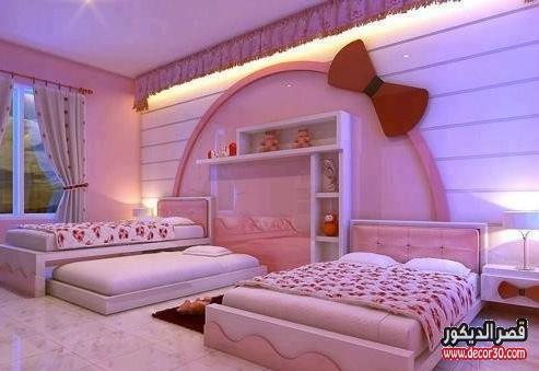 غرف نوم هالو كيتى بناتي احدث غرف بينك للبنات