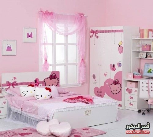 Kawaii Bedroom Wallpaper