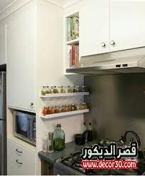 فرش المطبخ الضيق