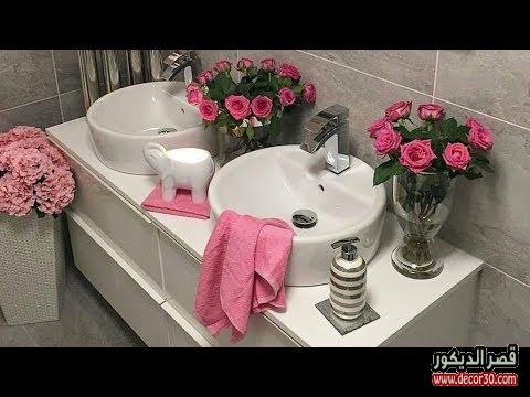 كيفية تزيين الحمام بنفسك