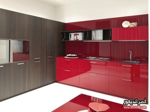 مطابخ المونتال صغيرة احمر