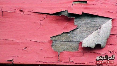 معالجة رطوبة الجدران