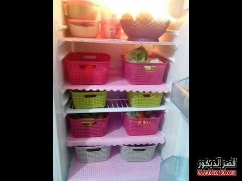طريقة ترتيب الاغراض في الثلاجة