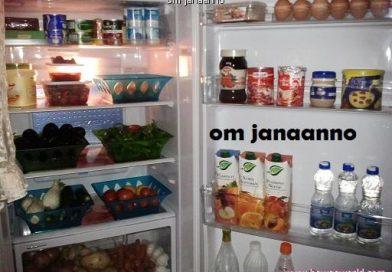 كيف ارتب الثلاجة