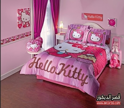 غرف نوم هالو كيتى بناتي