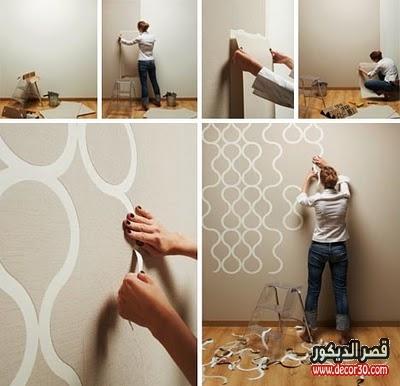 تركيب ورق الحائط بالصور