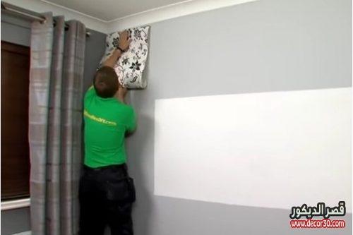 طريقة تركيب ورق الجدران بنفسك