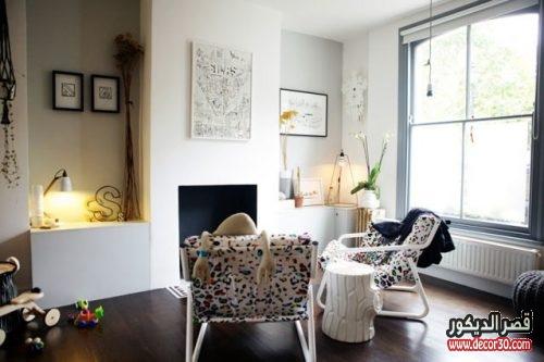 ترتيب اثاث Living Room