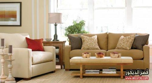 تصميمات لغرفة معيشة صغيرة