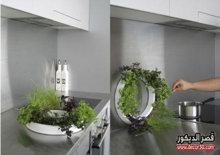 افكار لتزيين المطبخ الصغير