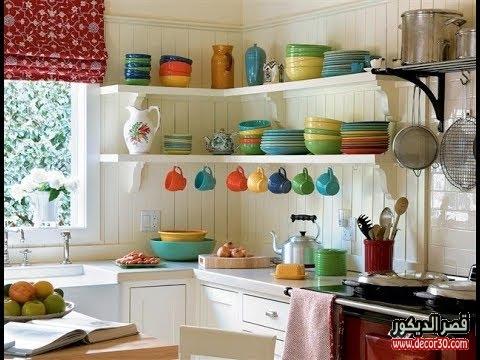 تزيين المطبخ بالرفوف